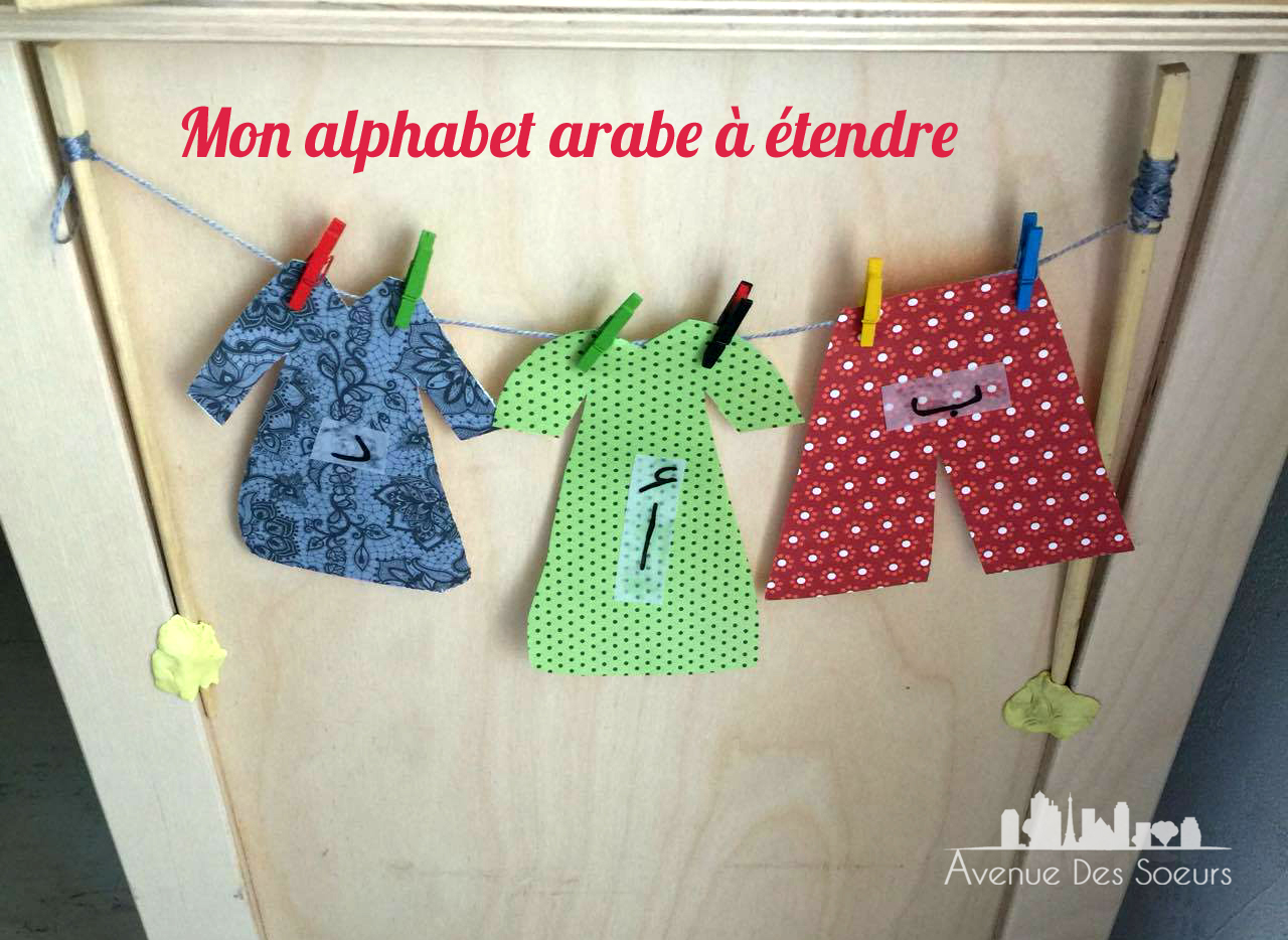 apprendre l 39 alphabet arabe comme on tend son linge. Black Bedroom Furniture Sets. Home Design Ideas