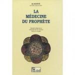 Al-Suyuti-Medecine-Prophete-Livre