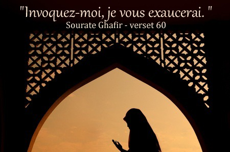 10 magnifiques invocations tirées du Coran et de la Sounnah