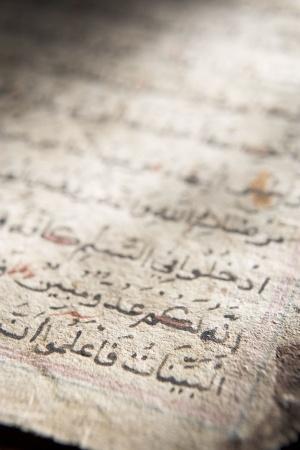 Aïsha, la femme musulmane par excellence