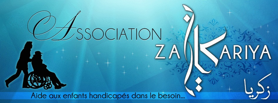 zakarya-association-aide