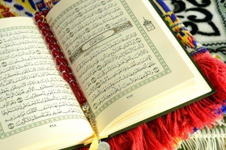 Quelques conseils pour tirer bénéfice de la lecture du Coran