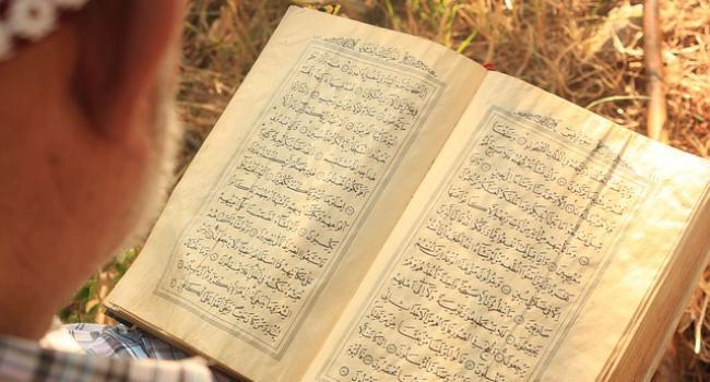 Le miracle du Coran : un livre inchangé préservé par Allah