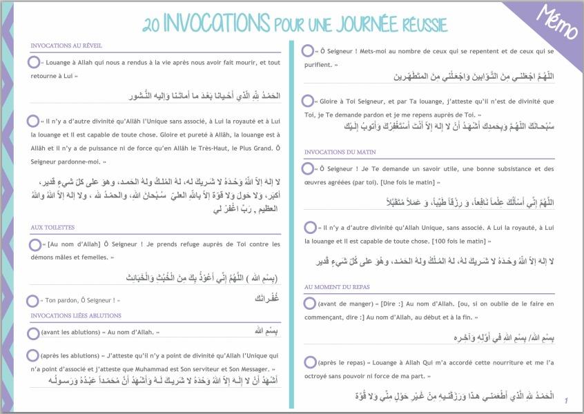 20 Invocations Pour Une Journée Réussie à Imprimer