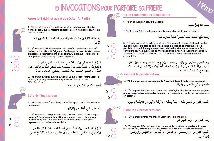 15 invocations pour parfaire sa pri re m mo imprimer le blog pratique de la femme musulmane - Priere pour coucher une femme ...