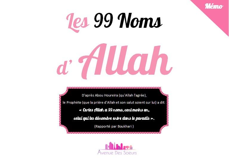 Connaître les 99 Noms d'Allah + planning d'apprentissage à imprimer