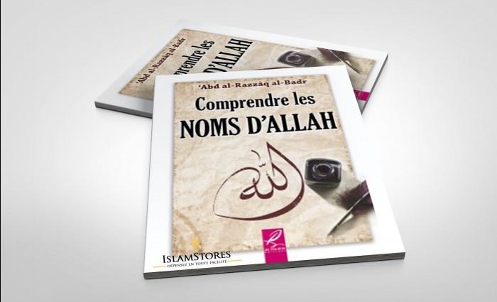 Boutique-musulmane-islam-comprendre-les-noms-dallah-700x700