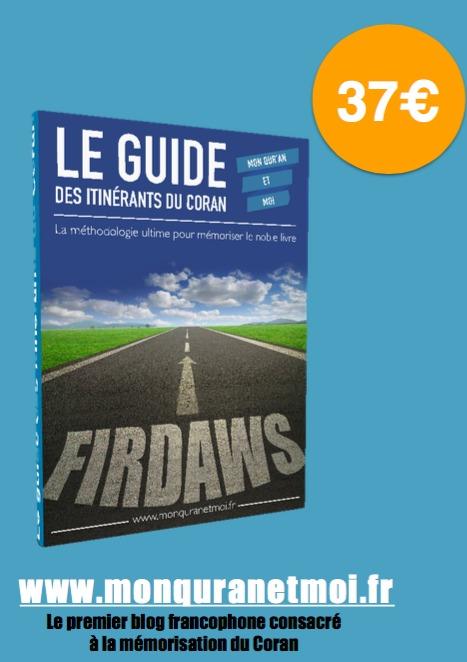 guide des itinérants du coran