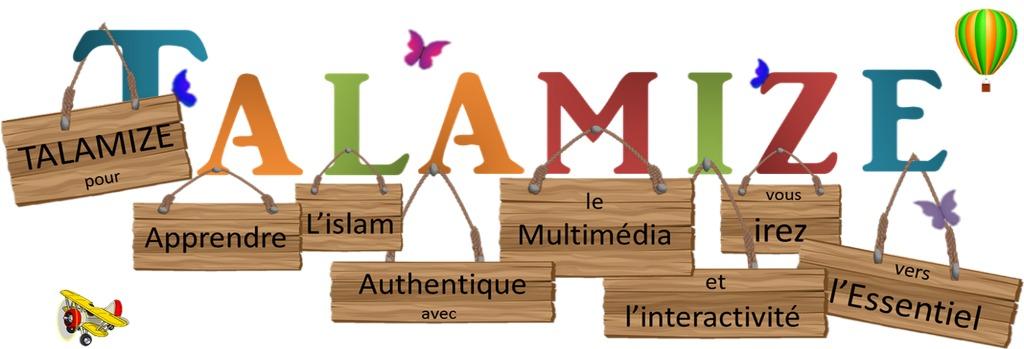 Talamize, multimédia et interactivité pour apprendre la religion