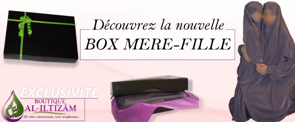 box mere-fille