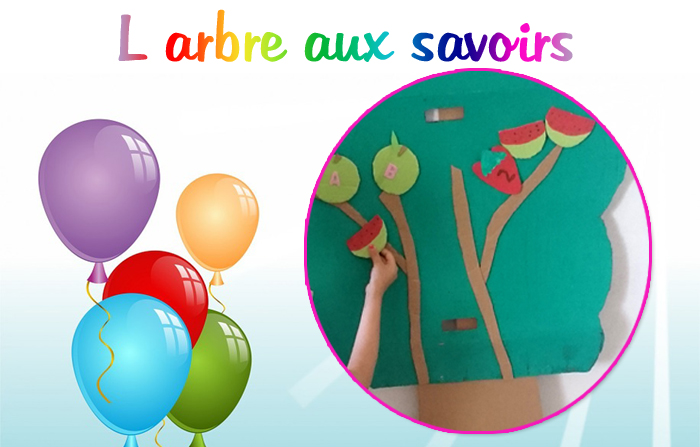 """L'arbre aux savoirs (Chajarat al 'ouloum), un DIY """"tout en un"""""""