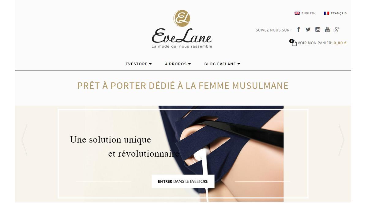 EveLane, le hijab révolutionnaire
