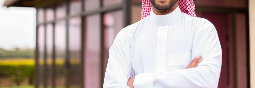 Qamis sarouel homme musulman