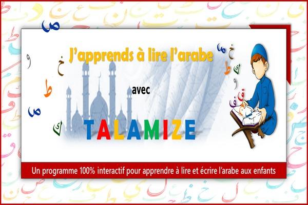 Apprendre à lire l'arabe à son enfant : méthode complète et ludique