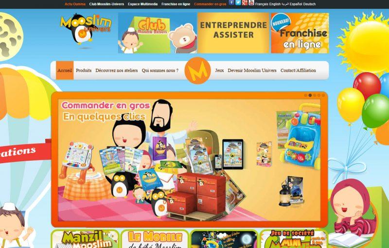 Mooslim Univers, jouets ludo-éducatifs