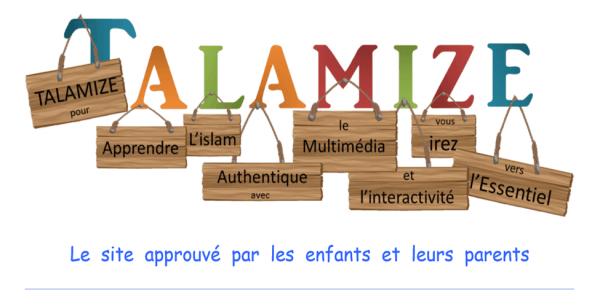 Talamize, supports éducatifs interactifs