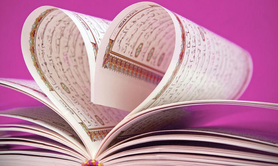 Comment le Tajwid m'a appris à aimer sincèrement le Coran