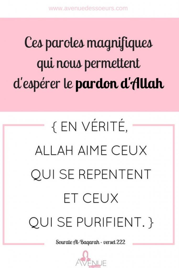 repentir et pardon d'Allah