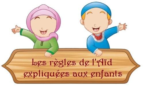 Les règles de l'Aïd expliquées aux enfants