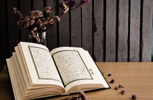 Lire le Coran quotidiennement